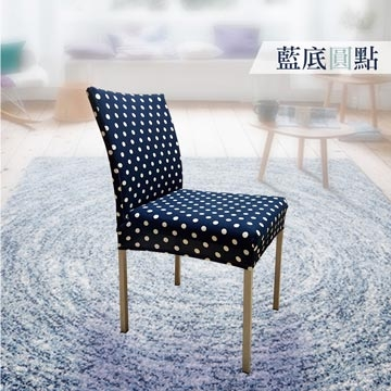 Modern aesthetic super flexible dining chair cover - blue dot