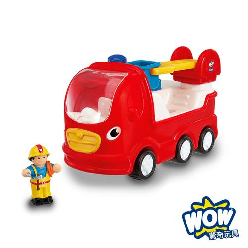 (WOW Toys)British 【WOW Toys surprise toys ladder truck Ernie