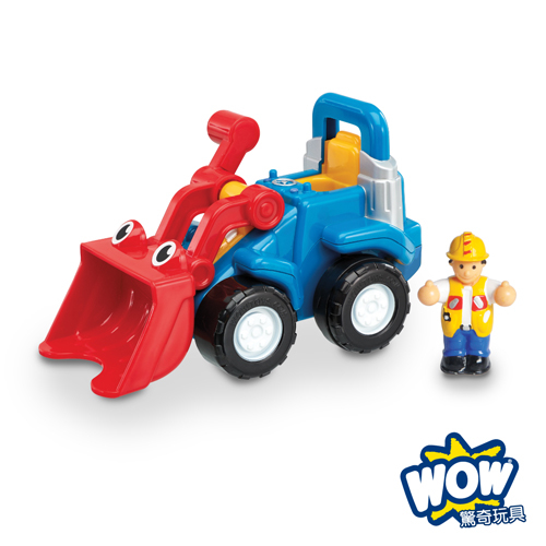 (WOW Toys)[WOW Toys] UK bulldozers - Luc