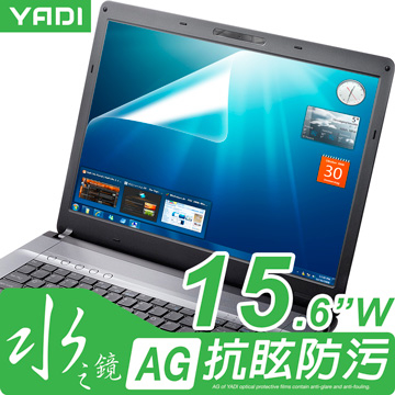 (YADI)Water Mirror AG -15.6 inch wide low-reflective LCD Protector (16:9)