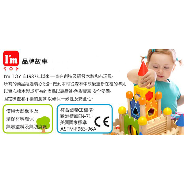 [I'm toy Thai Wooden] Mobile Learning House