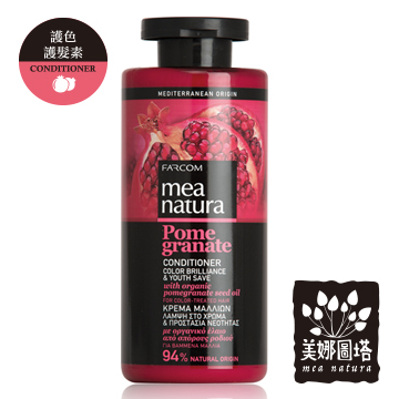 (mea natura)【Mona Tuta】 red pomegranate gloss color care conditioner 300ml (after dyeing hair suitable)