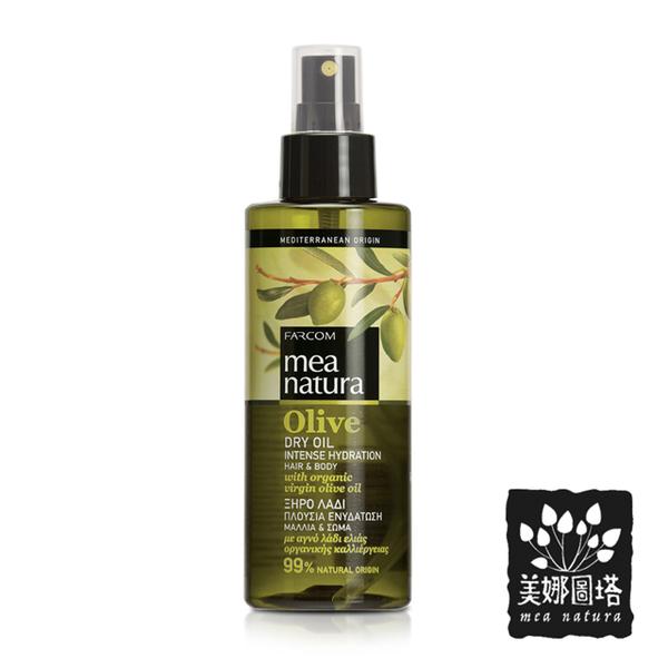 (mea natura)[mea natura Minatuta] olive micro-molecule oil mist 160ml (without flushing)