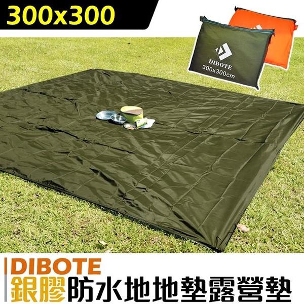 (DIBOTE)[DIBOTE] Silver Gel Coating Multipurpose Waterproof Mat (300X300) - Army Green