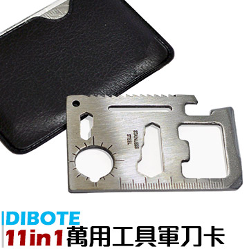 (DIBOTE)[DIBOTE] universal survival knife card / tool card / can opener / side knife / screwdriver / saw (2 in)
