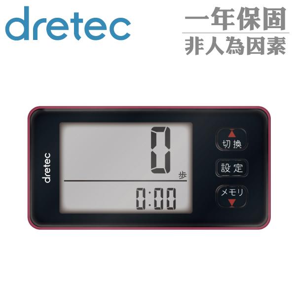 """[Dretec] """"DECO"""" big screen 3D acceleration pedometer - black and red"""