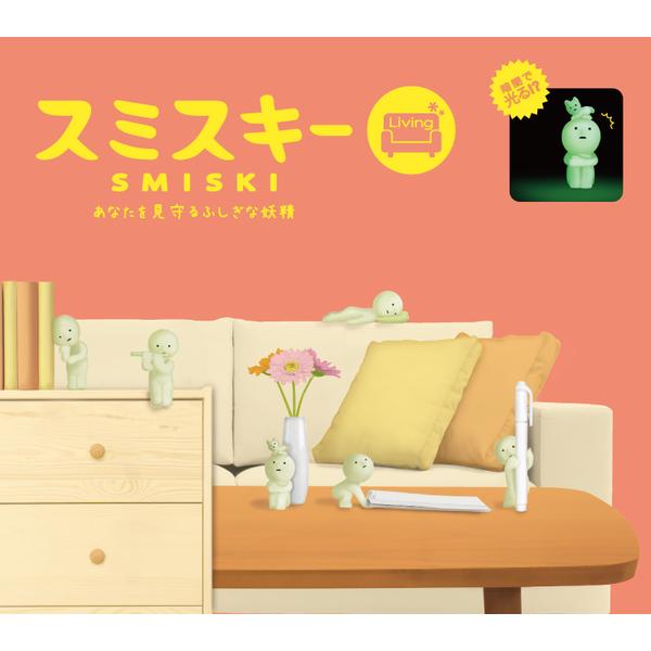 (Dreams)Smiski Incredible Night Light Elf - Living Room Hideaway Cat (Single Entry)