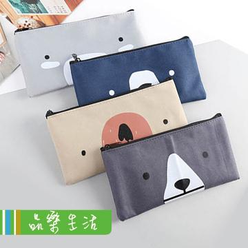(LaVie)Pina. LaVie] pencil King ☆ Korean Version Of The Simple Bear Zipper Pen Storage Bag Pencil Case