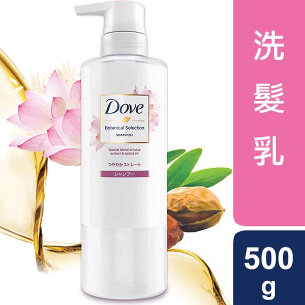 Dove Japan Plants Moisturizing Shampoo 500g