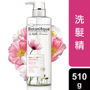 (Lux Botanifiqu)Lux Botanifiqu Botanical Repairing Smoothing Shampoo 510g