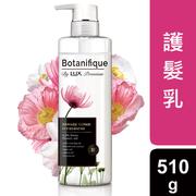 (Lux Botanifiqu)Lux Botanifiqu Botanical Repairing Smoothing Hair Conditioner 510g