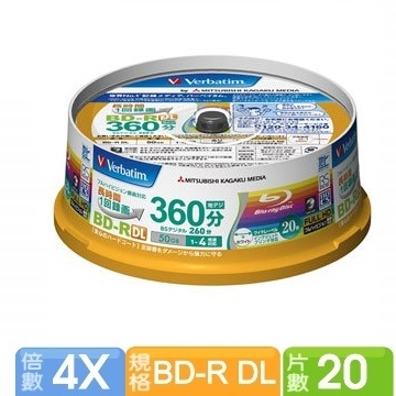 (VERBATIM)Verbatim 4X BD-R DL PRINTABLE 20 tablets
