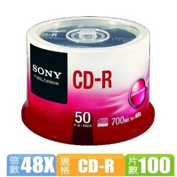 (SONY)SONY CD-R 48X 700MB White Gold Bucket (100 pieces)