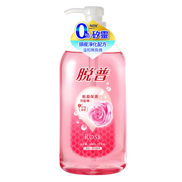 [TAITRA] TOP Light Moisturizing Shampoo Natural Rose 800ml