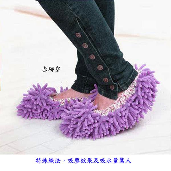 Yueyang washable elastic microfiber static mopping floor slippers lazy slippers set (G101N)