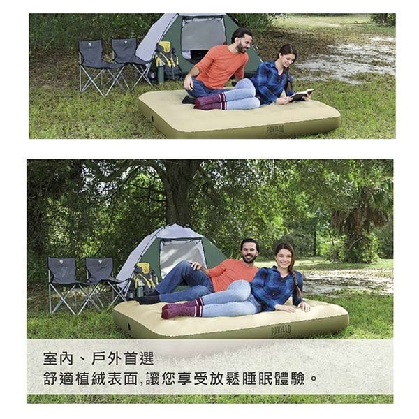 [Love the rich L & R] Bestway. Leisure Double flocking inflatable 69022