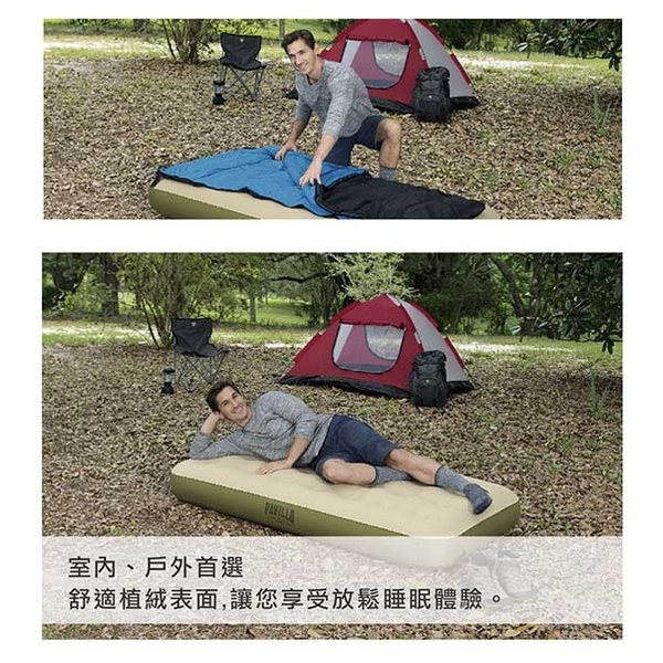 [Love the rich L & R] Bestway. Casual single flocking inflatable 69021