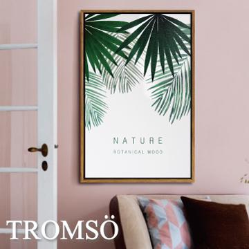 (TROMSO)TROMSO Nordic fashion board painting has frame painting - Nordic jungle 40X60CM