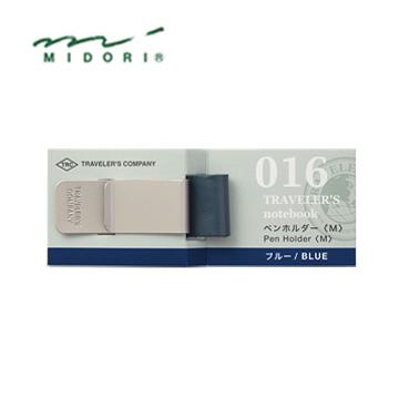 "(MIDORI)TRC TRAVELER'S notebook notebook accessories for men and women"" plug clip / blue / M size"