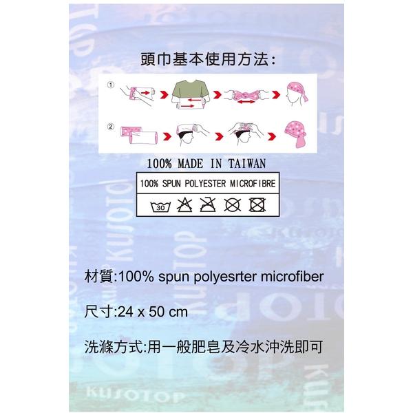KUSOTOP multifunction Variety Magic scarf -HW828