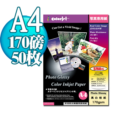 (Color Jet)Color Jet Japan imported waterproof glossy inkjet photo paper A4 170 lbs 50 sheets