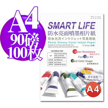 (Smart Life)Smart-Life Japan imported waterproof glossy inkjet photo paper A4 90 lbs 100 sheets