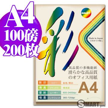 (Color Jet)Color Jet Japan imported premium multi-function paper A4 100 pounds 200 sheets