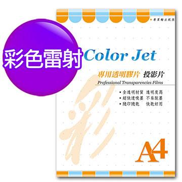 (Color Jet)Color Jet Transparency Film (Transparency) A4 25 sheets