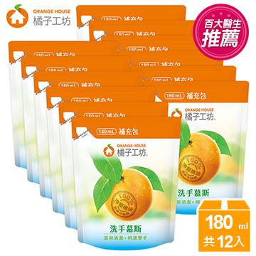 (Orange house)Orange Manicure Wash Mousse Supplement 180ml x 12 Bags/Box