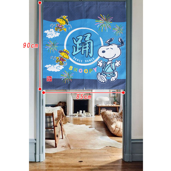 Snoopy Cartoon Curtain (Middle) Dancing Blue (85x90cm)