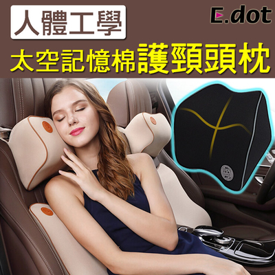 [E.dot] ergonomic space memory cotton headrest neck protection