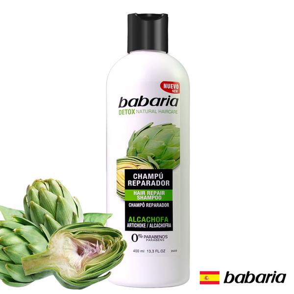 (babaria)Spanish babaria artichoke cleansing shampoo 400ml