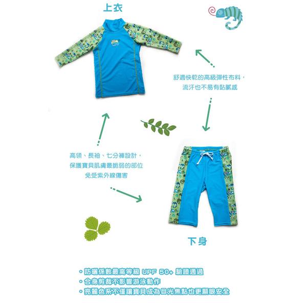 (Splash About)Splash Over UV Close Fit Kid's Anti-UV Swim Suit - King Chameleon