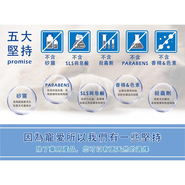(GBPH)[GBPH] Good Baby Herbal Cleanser 180mL