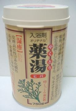 The first brand of bath salts stew Kampo - cypress 750g