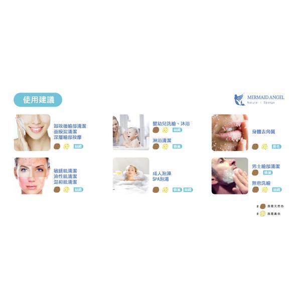 """(MERMAID ANGEL)""""Ocean Angel"""" top Greek natural sponge """"Silk 10CM"""" """"Natural Color"""""""