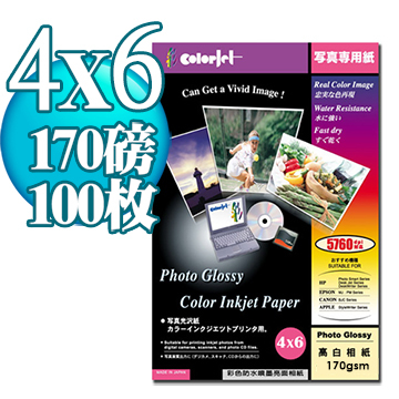 (Color Jet)Color Jet Japan imported waterproof glossy inkjet photo paper 4X6 170 pounds 100 sheets