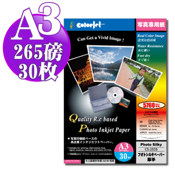 (Color Jet)Color Jet Japan imported high quality RC matte photo paper A3 265 pounds 30 sheets