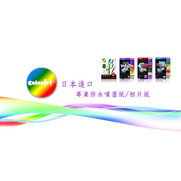 (Color Jet)Color Jet Japan imported high quality RC super gloss photo paper 5X7 210 pounds 50 sheets