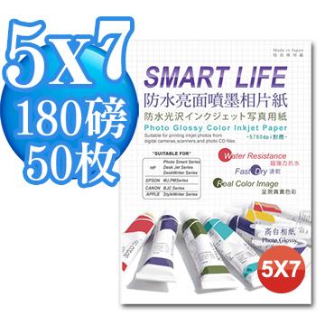 (Smart-Life)Smart-Life Japan imported waterproof glossy inkjet photo paper 5X7 180 pounds 50 sheets