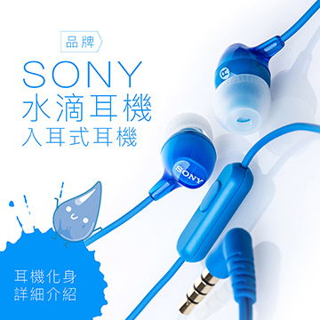 (SONY)SONY in-ear type [drop headphones] remote microphone warranty for one year