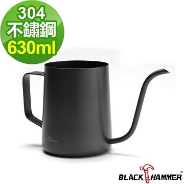 (BLACK HAMMER)Italy BLACK HAMMER Shirley hand-punch pot -630ml