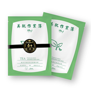 (1MJ)【1MJ】 green tea extract antioxidant repair mask 6 into / group 20ml / into