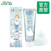 (LION)Japan lion king LION Platius super white foam toothpaste - ice lemon mint 90g