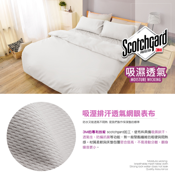 (dreamer STYLE)[DreamerSTYLE] 100% waterproof breathable antibacterial cleaning pad - increased bed