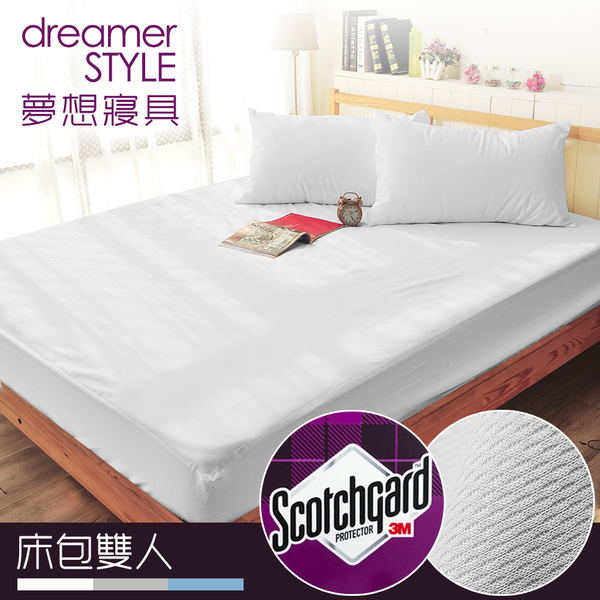 (dreamer STYLE)[DreamerSTYLE] 100% waterproof breathable antibacterial cleaning pad - bed double