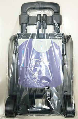 สไตล์สัตว์เลี้ยงญี่ปุ่นมัลติฟังก์ชั่สามกระเป๋าเป้สะพายหลัง - รถเข็น