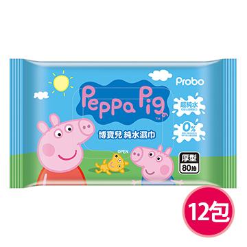 (快潔適)[Cleansing suitable] antibacterial water wipes thick 80 pumping - Pepe pig * 12 package
