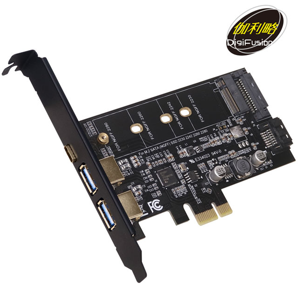 (DigiFusion)Galileo PCI-E 1X USB3.1 5G 2A1C + M.2 (NGFF) riser card