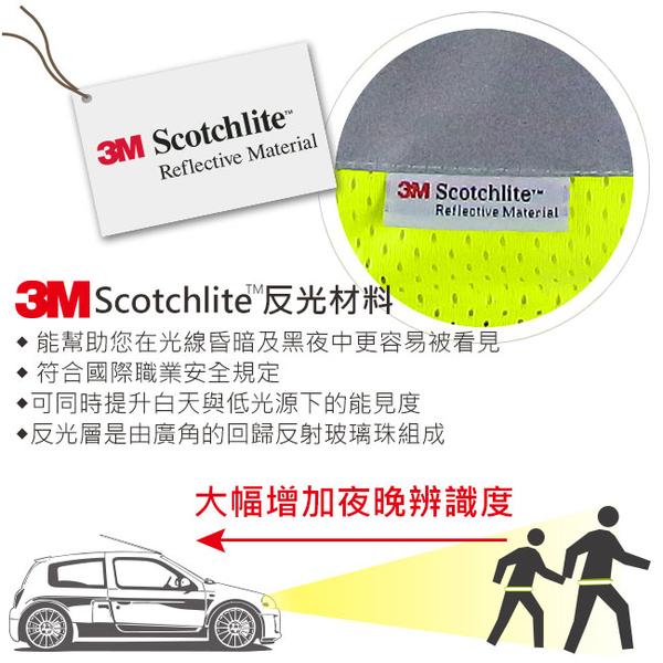 (Yenzch)Yenzch V-mesh Mesh Reflective Vest / 3M Scotchlite RM-10534-1